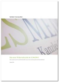 """Kostenloses E-Book """"Das neue Widerrufsrecht 2014"""""""