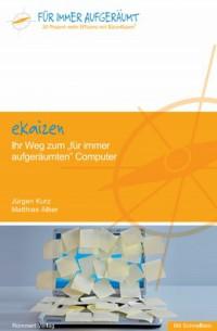 """Kostenloses E-Book """"eKaizen"""""""