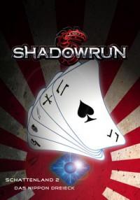 """Kostenlose E-Books """"Shadowrun – Schattenland"""""""