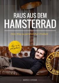 "Kostenloses E-Book ""Raus aus dem Hamserrad"""