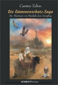 """Kostenloses E-Book """"Die Dämonenschatz -Saga"""""""