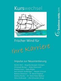 "Kostenlose eBooks ""Kurswechsel"""