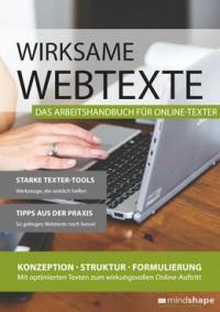 """Kostenloses eBook """"Wirksame Werbetexte"""""""